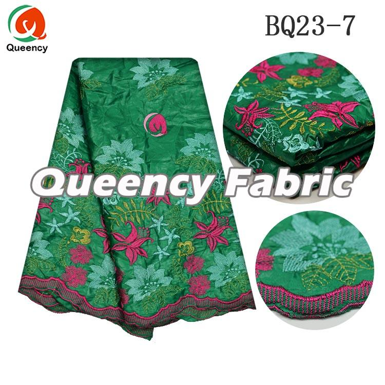Brocade Guinea Dresses Fabric